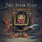 東方夢景色〜Toho Dreamscape vol.4